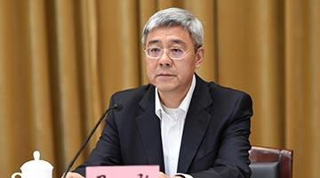 尹弘任甘肃省委委员、常委、书记
