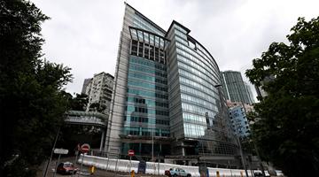美发表所谓人权报告污蔑香港国安法,驻港公署回应