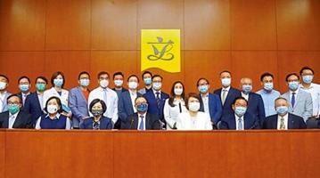 香港立法会建制派议员:积极配合完成各项选举