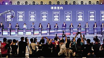 广州与12国签约 率先公布RCEP跨境电商措施