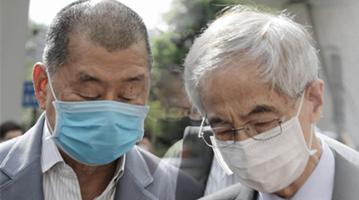 黎智英等非法集结罪名成立 延后至月中判刑