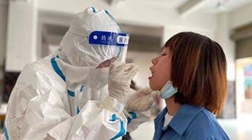 瑞丽新增确诊病例6例、无症状感染者23例