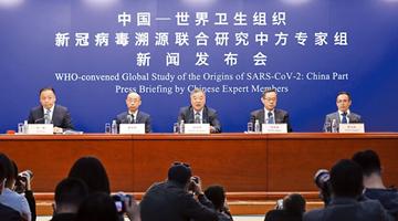 美怀疑世卫报告真实性?中方专家组吁全球持续溯源