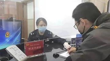 上海人口管理新规4月1日起施行 在沪停留超24小时要登记