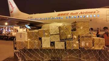 瑞丽航空向瑞丽运输逾一千公斤防疫物资