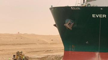 苏伊士运河搁浅事故调查:不排除人为失误的可能