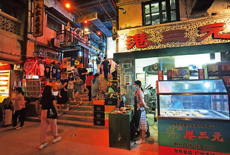 深圳懷舊老建築 晉身新地標