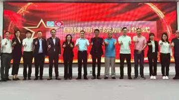 """深圳国建举办""""服务新基建、赋能新经济""""为主题活动"""