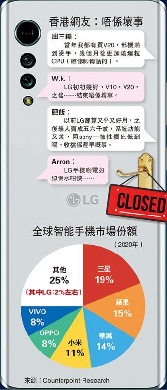 香港網友:唔係壞事