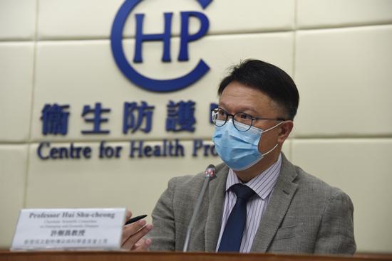 許樹昌陳家亮等人完成第二劑復必泰疫苗接種