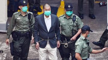黎智英李卓人杨森涉非法集结认罪 控方反对保释
