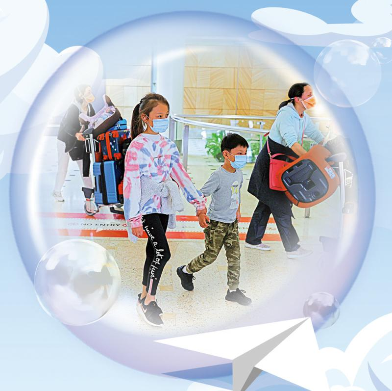 動態清零 新西蘭澳洲開「旅遊氣泡」
