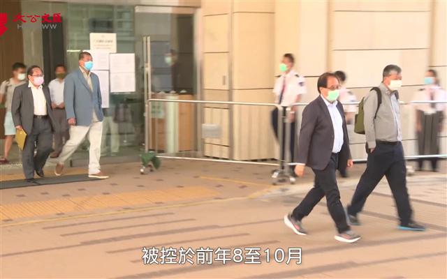参与未经批准集结 黎智英杨森及李卓人3人审前认罪