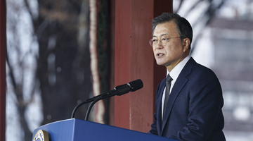 """韩执政党地方再补选中大败 文在寅:""""接受问责"""""""