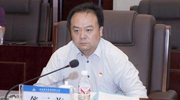防疫工作严重失职失责 瑞丽市委书记被撤职