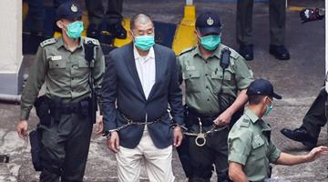 黎智英等三人非法集结认罪 为逃避入狱扮可怜