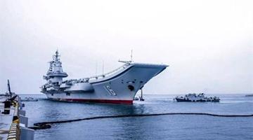 辽宁舰编队现身台湾周边海域,台当局有关部门回应