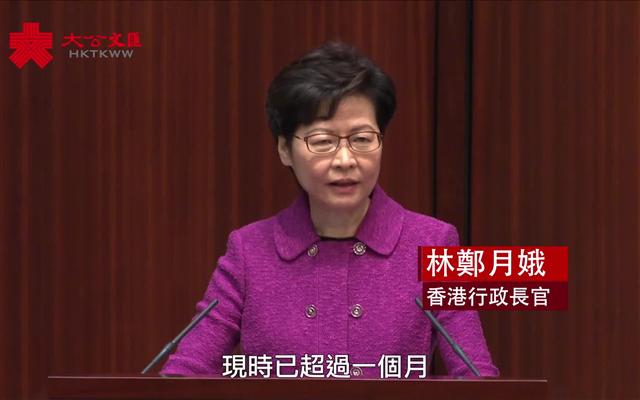 林郑月娥:「回港易」拟扩至广东以外地方