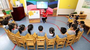教育部:幼儿园不得提前教授小学课程