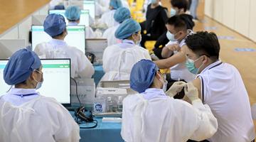 国家卫健委:坚决纠正强制接种新冠疫苗现象