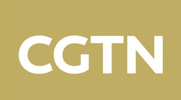 英媒:CGTN或将在英国恢复播出