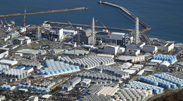 日本决定排核污水入海 多方严重关切强烈谴责