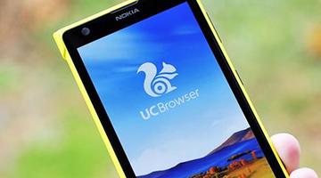 ?涉虚假广告 阿里旗下UC浏览器被罚253万