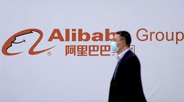 阿里案作警示 腾讯京东等34家企业被要求自查整改