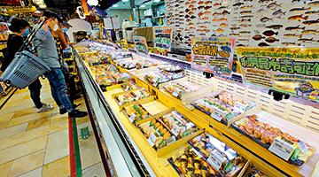 香港是日农林水产最大出口地 港人随时误购日本核污食品