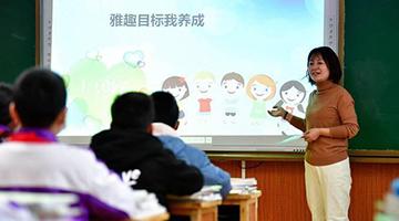 深圳拟探索推进12年免费教育 并再逐步向更长年限延伸