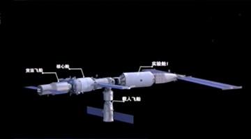 神舟十二号载人航天任务船箭已运抵酒泉发射中心