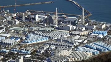 对日本排核废水入海感忧虑 韩或诉诸国际海洋法法庭