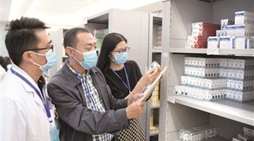 中纪委机关报:亟待系统整治药企带金销售