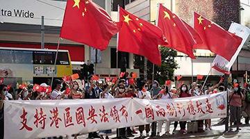 民调显示逾七成香港市民满意国安法成效