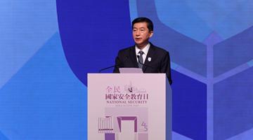 """骆惠宁:国安法和完善选制是守护香港的""""利剑""""和""""坚盾"""""""