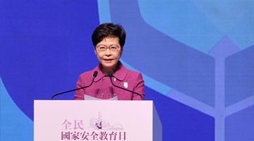 """林郑:国安法令港走出""""黑暴""""阴霾 市民应维护国家主权"""