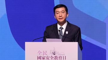 骆惠宁:事实胜于雄辩,国安法让香港变得更加稳定