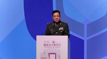 陈道祥:维护国家安全是全社会的共同责任