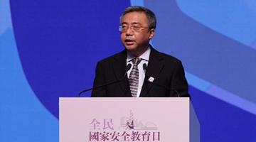 杨义瑞:涉及国家安全的大是大非问题上绝不含煳