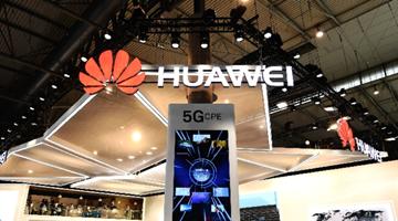 美日首脑会谈将推20亿美元5G计划,与中国竞争