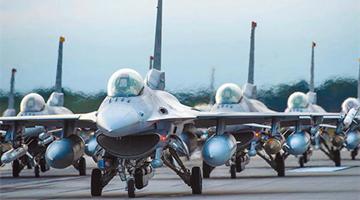 台军方称向美采购的66架F-16V战机将提前交机