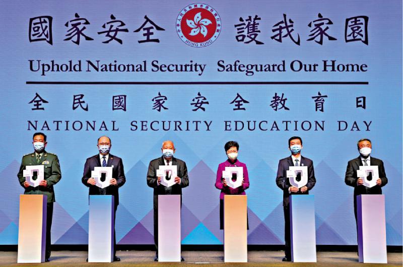 ?特區要承擔維護國安憲制責任 港人需履行維護國安法定義務