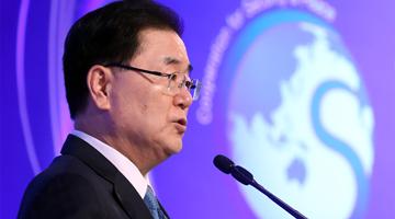 日韩因核污水入海关系恶化 日美韩外长会议延期