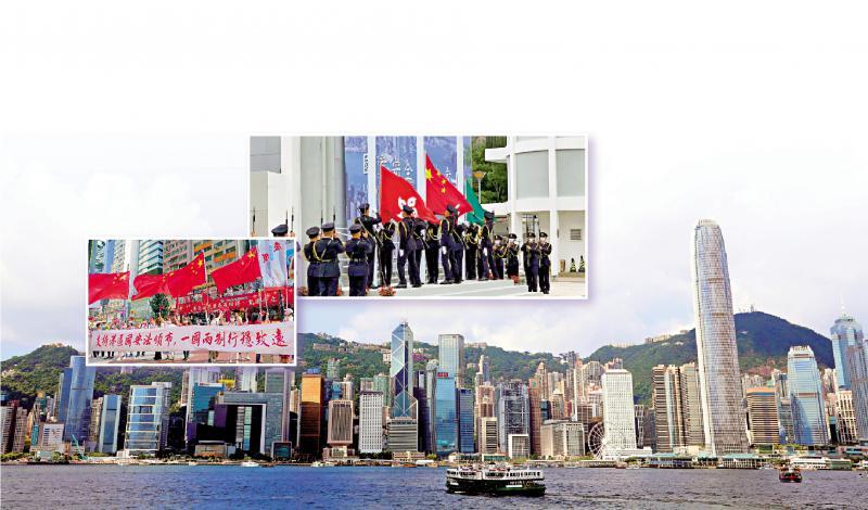 """?完善香港选举制度 落实""""爱国者治港"""" 确保""""一国两制""""实践行稳致远"""