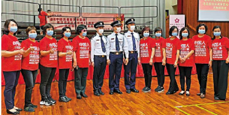 ?香港福建妇女协会 献礼中国共产党百年华诞