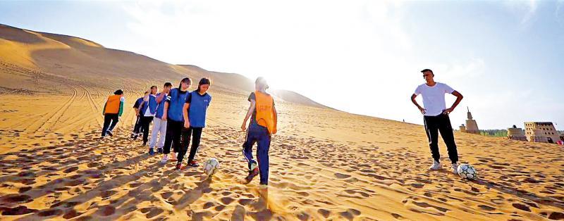 ?沙漠女足:通往美好未来的入场券