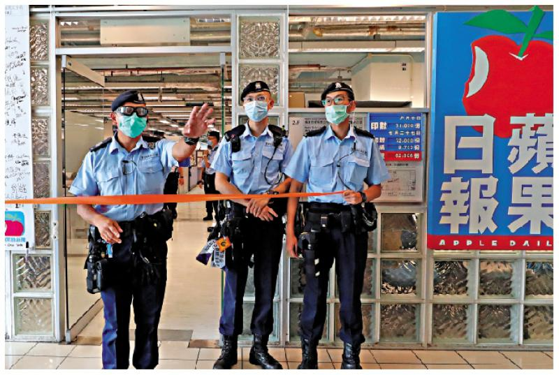 香港《苹果》日报掀起假新闻歪风 至今23年无王管