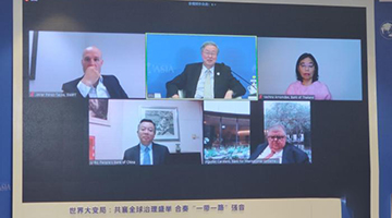 央行副行长:推广数字人民币尚无具体时间表