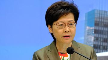 林郑:继续反驳外国对港批评 重点是做好自身事