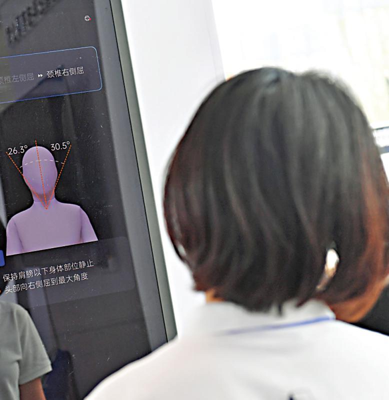 ?創科宇宙/疫下醫療AI企業加速成長\創業投資者聯盟召集人 梁颕宇